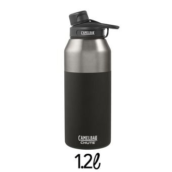 Botellín 1,2L CHUTE VACUUM INSULATED jet