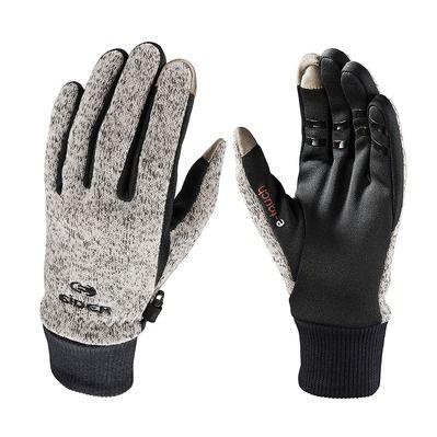 http://static.privatesportshop.com/724120-2428306-thickbox/gants-wooly-grip-et-20-beige-chine.jpg