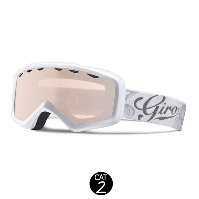 http://static2.privatesportshop.com/782853-2614575-thickbox/gafas-de-esqui-mujer-charm-white-sketch-floral-silver-rose.jpg
