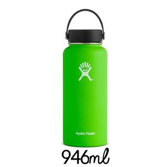 Gourde d'hydratation 946 ml WIDE MOUTH kiwi