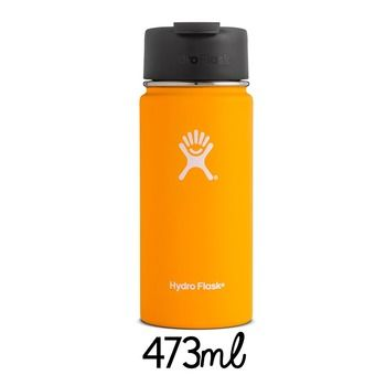 Termo 473 ml COFFEE WIDE mango