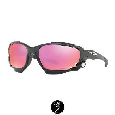 http://static.privatesportshop.com/973398-3265768-thickbox/lunettes-racing-jacket-carbon-prizm-trail.jpg