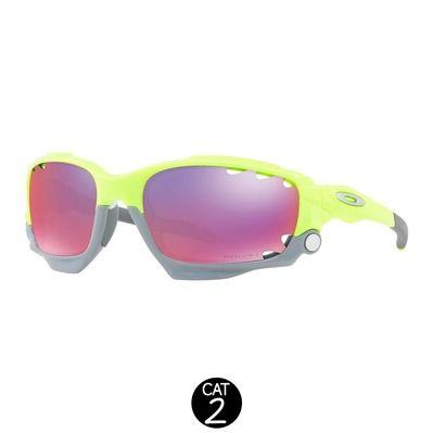 http://static.privatesportshop.com/973399-3265770-thickbox/lunettes-racing-jacket-retina-burn-prizm-road.jpg