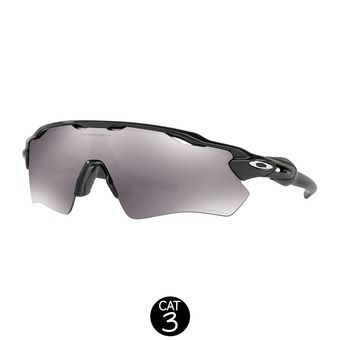 Lunettes RADAR EV PATH polished black / prizm black