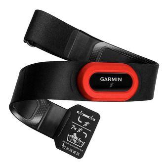 Garmin HRM-RUN - Sensor de frecuencia cardíaca negro