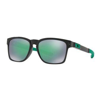 Oakley CATALYST - Sunglasses - black ink/prizm jade
