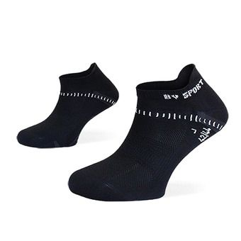 Bv Sport LIGHT ONE ULTRAS - Socks x2 - black/white