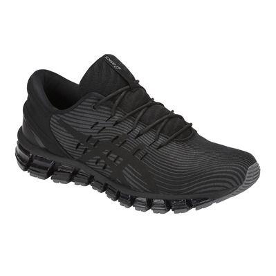 https://static2.privatesportshop.com/1562980-5086071-thickbox/asics-gel-quantum-360-4-chaussures-running-homme-dark-grey-black.jpg