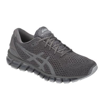 https://static2.privatesportshop.com/1847136-5793690-thickbox/zapatillas-de-running-hombre-gel-quantum-360-knit-2-carbon-dark-grey.jpg