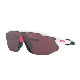Oakley RADAR EV ADVANCER - Lunettes de soleil polished white/prizm road black