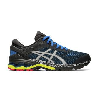 Asics GEL-KAYANO 26 LS - Zapatillas de running hombre graphite grey/piedmont grey