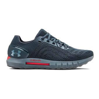 Under Armour HOVR SONIC 2 - Chaussures running Homme wire