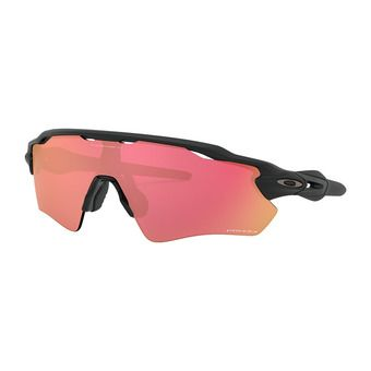 Oakley RADAR EV PATH - Lunettes de soleil matte black/prizm snow torch
