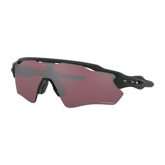 Oakley RADAR EV PATH - Lunettes de soleil matte black/prizm snow black
